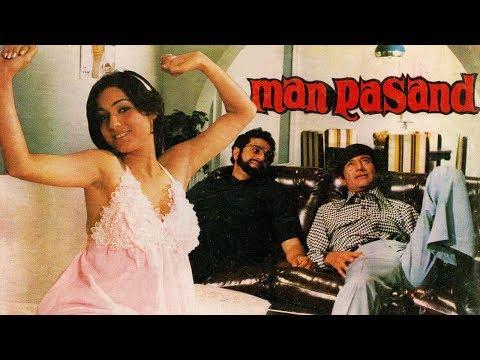 Dev Anand & Tina Munim Starrer