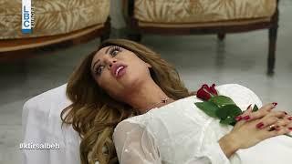 Ktir Salbeh Show   Season 7   Episode 9   لا يفرّقهما إلاّ الموت