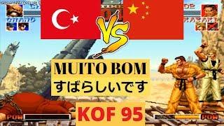 KoF 95 ➤ asperra23 vs QuanZhen ➤ 拳皇95, fightcade arcade emulator, the king of fighters 95, kof95 snk