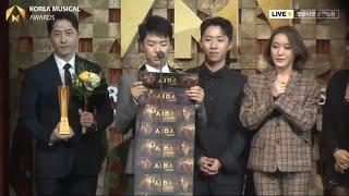 제4회 한국 뮤지컬 어워즈 앙상블상 수상소감 20200…