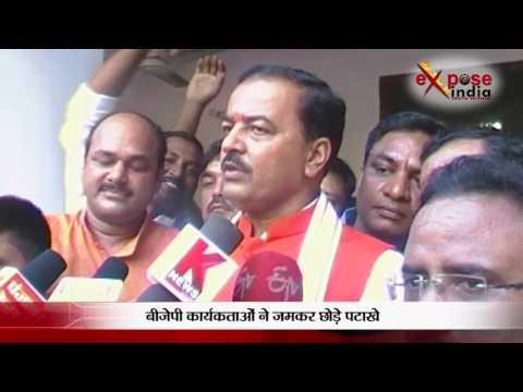 रामनाथ कोविंद की जीत के बाद लखनऊ के बीजेपी कार्यालय में जश्न का माहौल