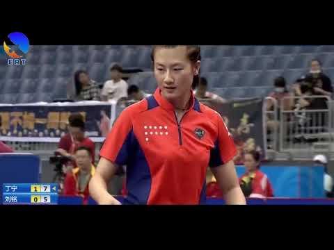 Ding Ning (Beijing) VS Liu Ming (Yunnan) (Chinese National Games 2017)