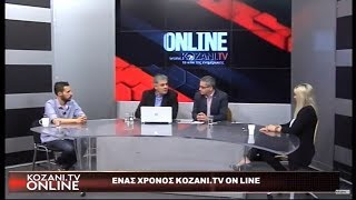 KOZANI TV ONLINE 23 05 2018