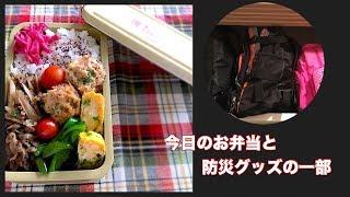 防災グッズ【毎日お弁当作り】☆おかず☆しいたけのツナマヨ詰め121日目