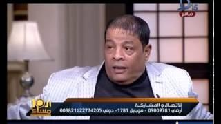 بالفيديو.. عبد الباسط حمودة مهاجمًا أحمد الطيب: «دا مبيفهمش حاجة أصلًا»