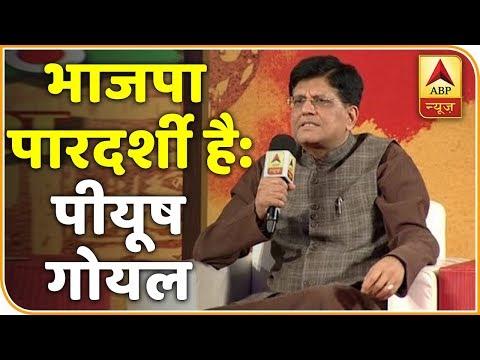 MP Shikhar Sammelan: Lot Of Transparency In Distribution Of Poll Tickets In BJP: Piyush Goyal | ABP