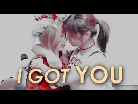 kpop female ships — I GOT YOU