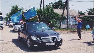 видео Автопробег под крымско-татарским флагом состоялся на Крымском мосту