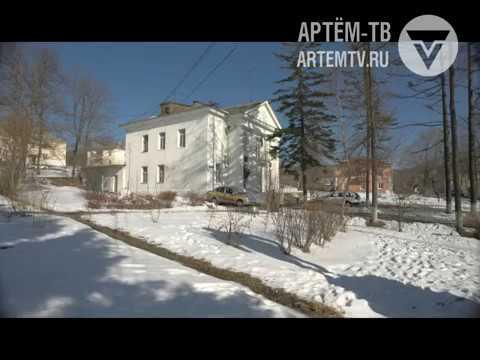 сайт знакомства города артема