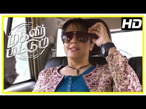 Jyothika narrates her love story   Magalir Mattum Movie Scenes   Latest Tamil Movie 2017   Urvashi