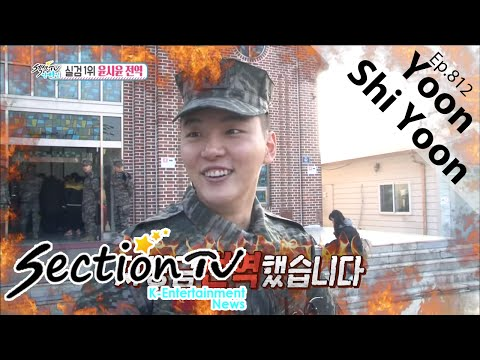 [Section TV] 섹션 TV -