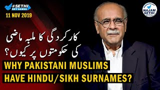 Sethi Sey Sawal | 11 November 2019 | Najam Sethi