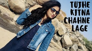 Tujhe Kitna Chahne Lage | Kabir Singh | Female Cover | Pure Vocals