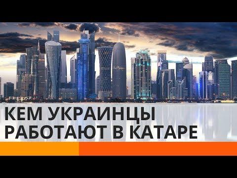 Кем украинцы работают