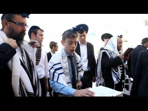 Abraham Horowitz Bar Mitzvah