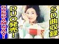 SDガンダムテーマ曲収録!林原めぐみ25周年記念「DUO」発売!
