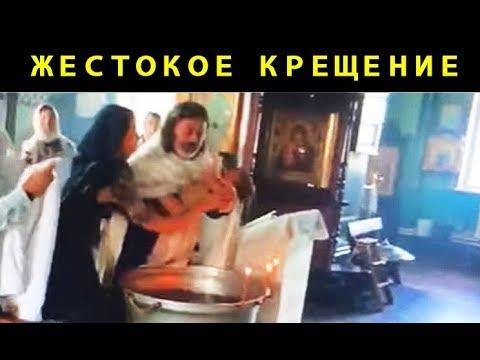Крещение годовалого ребенка