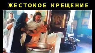 Крещение годовалого ребенка в гатчине то самое Видео
