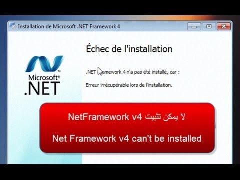 net framework v4 0.3019 rar