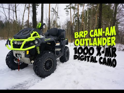 Обзор и тест-драйв BRP Can-Am Outlander 1000 X-MR DIGITAL CAMO