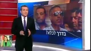 קובי פרץ - אולפן שישי חדשות ערוץ 2