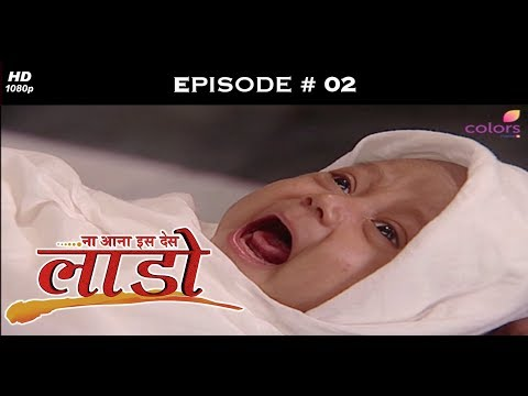 Na Aana Iss Des Laado - 10th March 2009 - ना आना इस देस लाडो - Full Episode