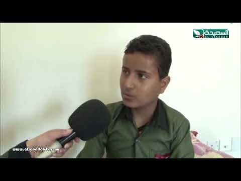 تقرير : قصة كفاح لطفل يواصل دراسته رغم معاناته من السرطان (19-1-2018)