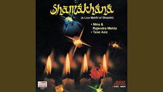Hum Apni Sham Ko Jab Nazre Jaan Karte Hain (Live)