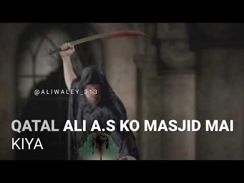 Ramzan WhatsApp Video Status