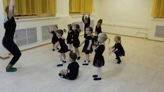Видео-урок (I-полугодие: декабрь 2018г.) - филиал Центральный, Детская хореография, гр.2-4
