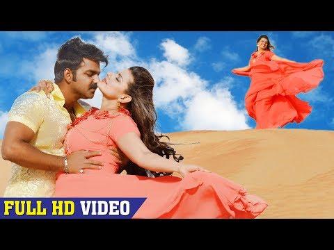 Pawan Singh का सबसे ज्यादा बजने वाला हिट गाना - Madhu Sharma - Bhojpuri Movie Romantic Song 2018