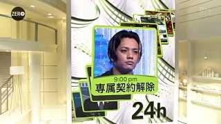 KAT-TUNの田中聖さん「ルール違反」で契約解除 ジャニーズ事務所...