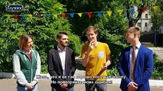"Последний звонок - 2018 в ""Центре на Павелецкой"" (КМБ 4)"