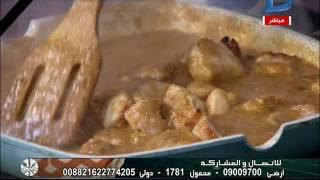 مطبخ دريم| مع الشيف المغازي وطريقة عمل الدجاج بالكاري مع المانجو والخبز الهندي ..