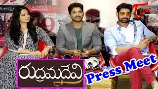 Allu Arjun speaks @ Rudramadevi Press Meet || Anushka, Rana, Gunasekhar