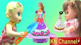 chi tr em B NA HNG DN LM BNH KEM BP B BARBIE cng BABY ALIVE DOLL  BIRTHDAY CAKE