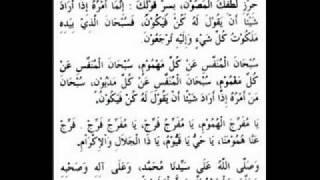 Doa Yasin