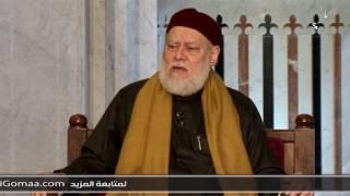 علي جمعة يوضح حكم مساعدة المقبل على الزواج من زكاة المال..فيديو