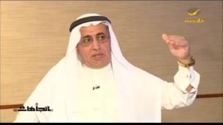 د. فالح العجمي: المرأة العربية غير مؤهلة لقيادة المجتمع، وهذا ليس ذنبها، بل ذنب المجتمع