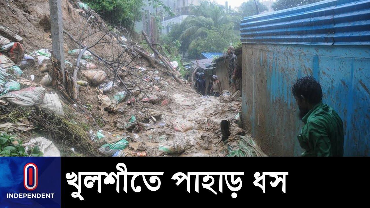 জামিয়াতুল উলুম আল ইসলামিয়া মাদ্রাসা পাহাড়ের একটি অংশে ধস || [Chittagong]