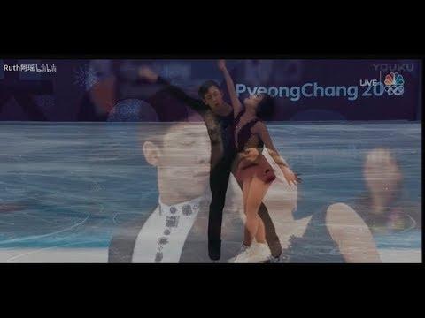 Wenjing Sui Cong Han