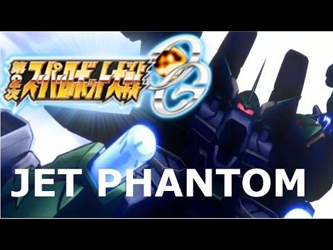 Jet Phantom Exhibition | 2nd SRW OG