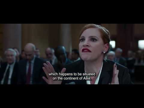 Fifth Amendment Miss  Sloane