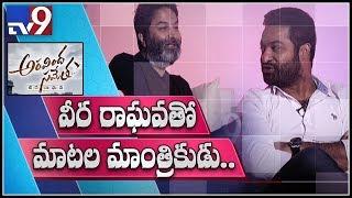 Jr NTR and Trivikram on Aravinda Sametha - TV9 Exclusive