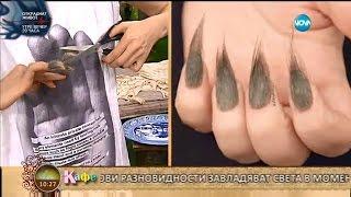 """Най новата мода в маникюра – """"космати нокти"""" - На кафе (07.03.2016г.)"""