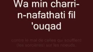 Apprendre la sourate 113:Falaq (l
