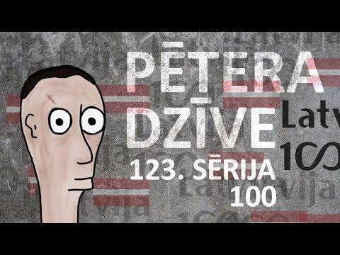 Pētera dzīve - 100 (123. sērija)