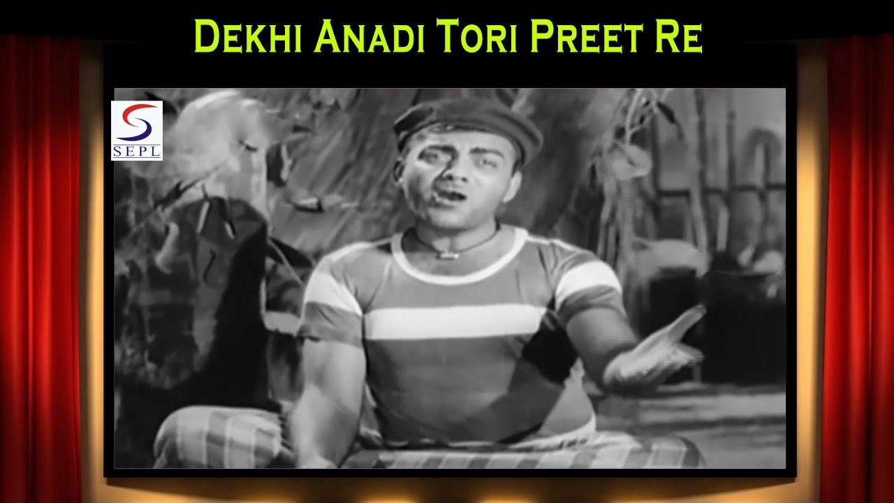 Download Dekhi Anadi Tori Preet Re   Manna Dey   Biradari @ Shashi Kapoor, Faryal