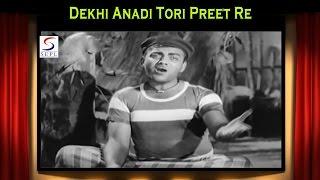 Dekhi Anadi Tori Preet Re | Manna Dey | Biradari @ Shashi Kapoor, Faryal
