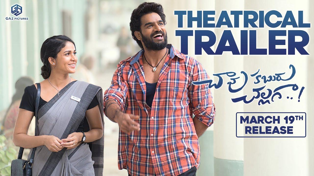 Chaavu Kaburu Challaga - Official Trailer | Kartikeya, Lavanya Tripathi | Koushik | #CKCTrailer